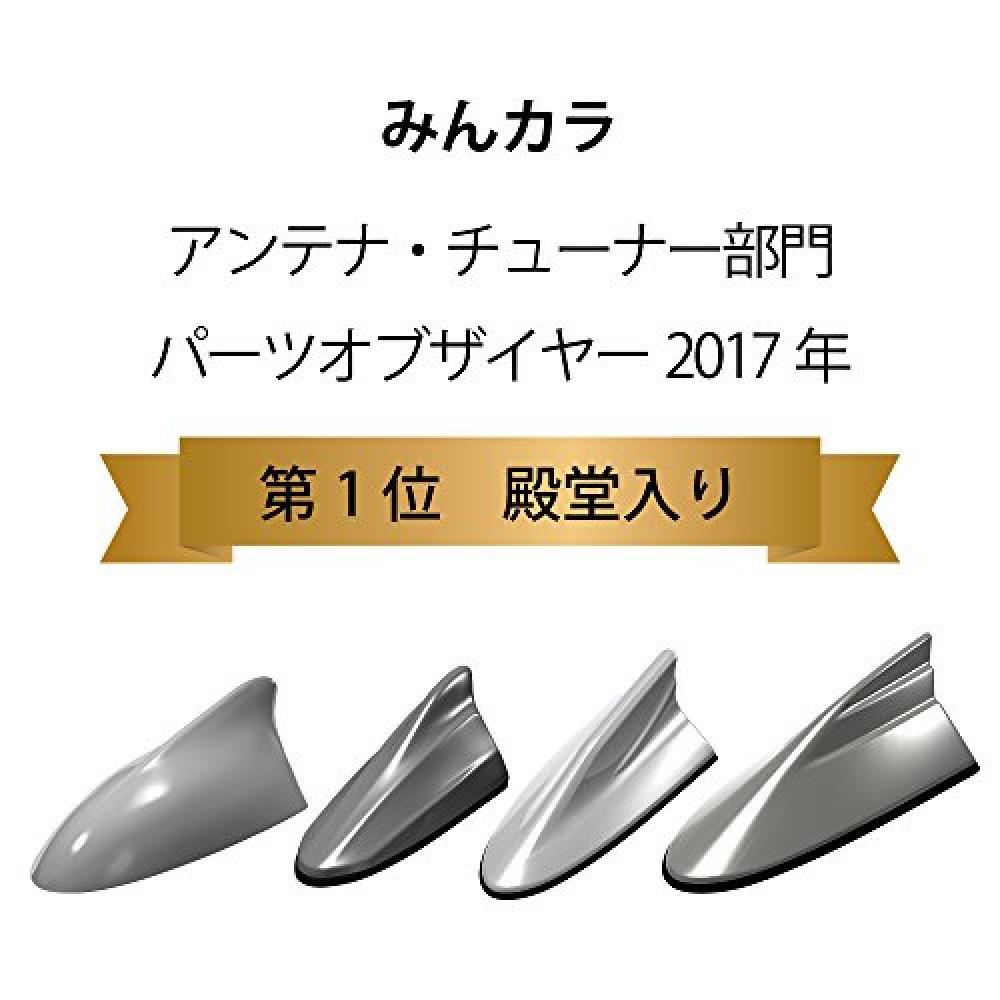 Beat Sonic AM / FM Dolphin antenna Honda genuine color Rouge Amethyst metallic FDX4H-RP58M