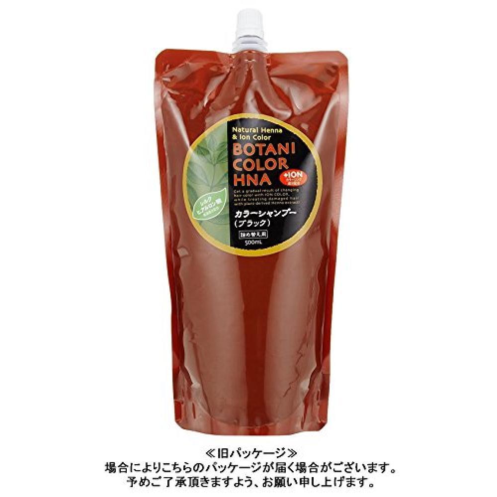Botani Color Shampoo (with Henna) Refill Black 500ml