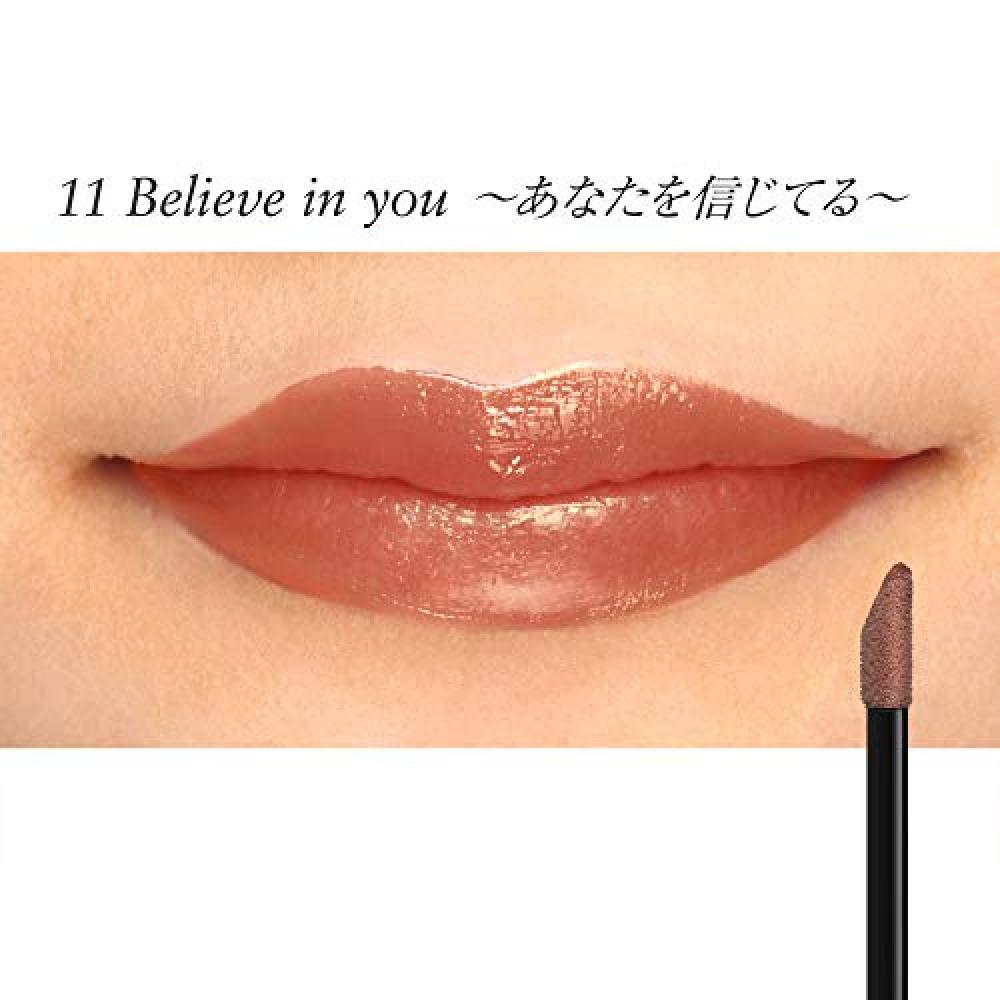 KANEBO Kanebo Liquid Rouge 11 Believe in you Beige Red Lipstick