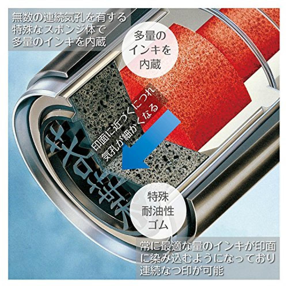 Shachihata seal Hanko name 9 XL-9 stamp face 9.5 mm Hida
