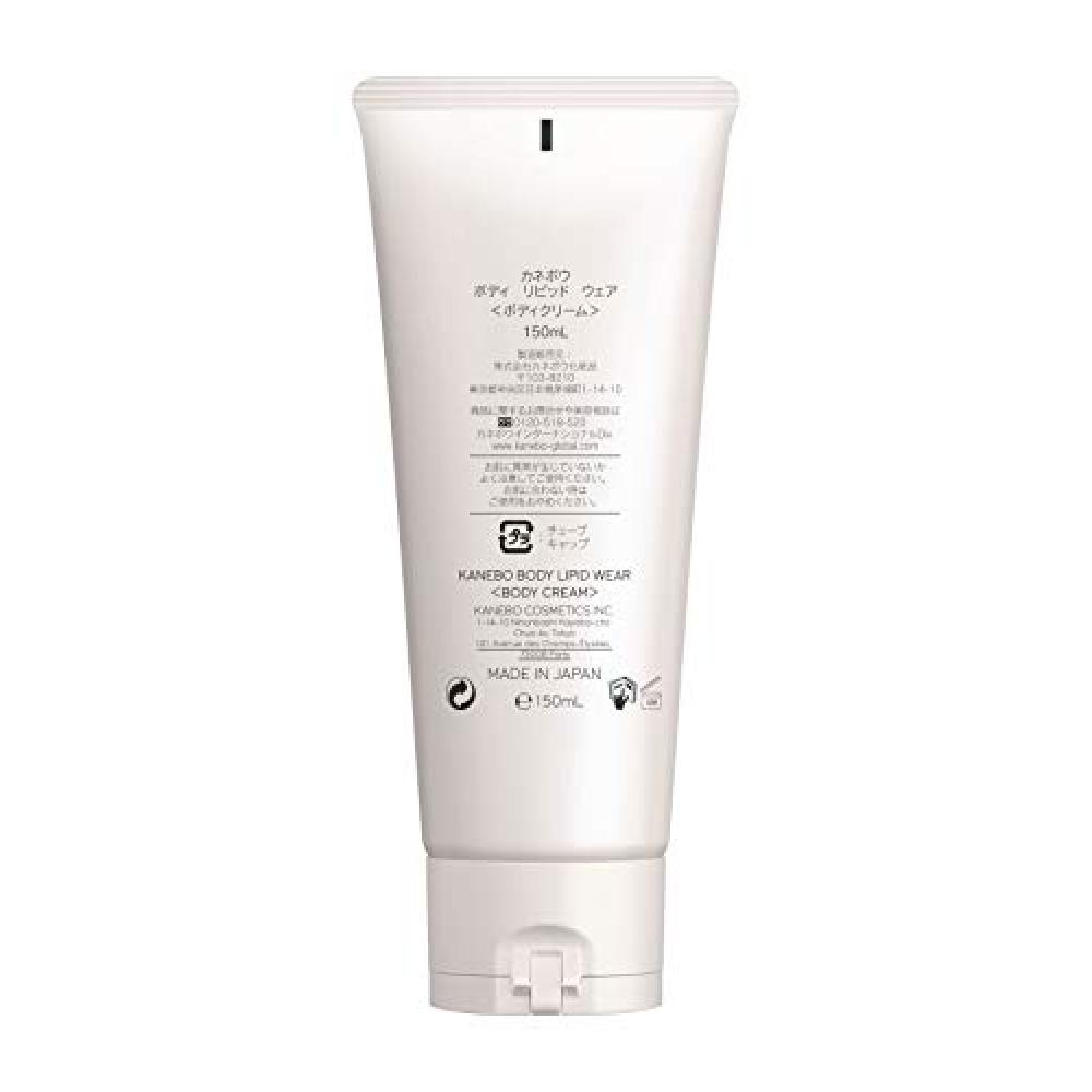 KANEBO Kanebo Body Lipid Wear Body Cream Green Floral Scent 150ML