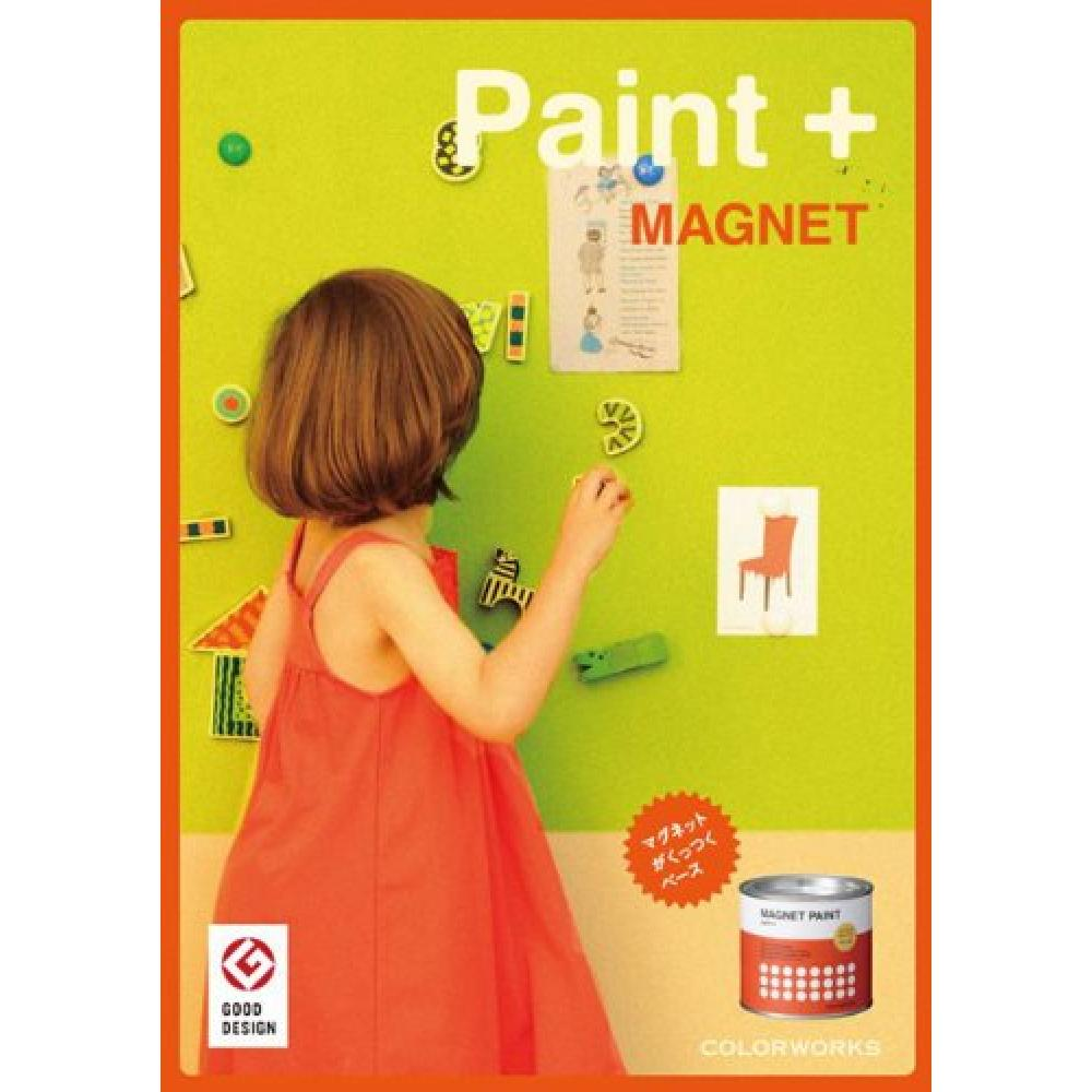 MAGNET PAINT (base) 0.5L