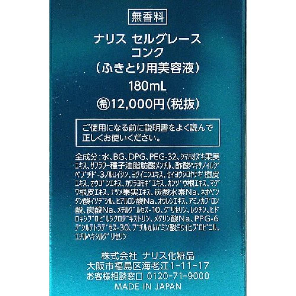 Cell Grace Conc (Beauty Serum for Wiping) 180mL