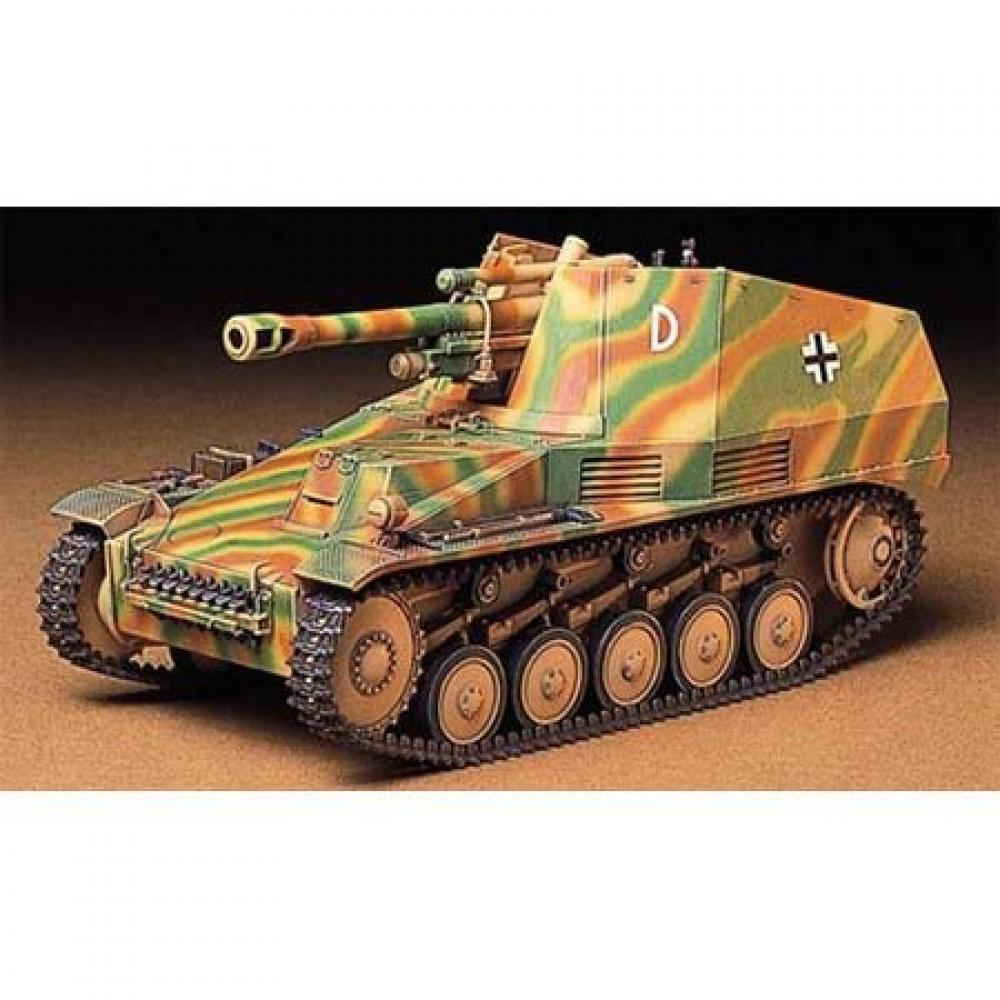 Tamiya 1/35 Military Miniature Series No.200 German army self-propelled howitzer Vesupe plastic model 35200