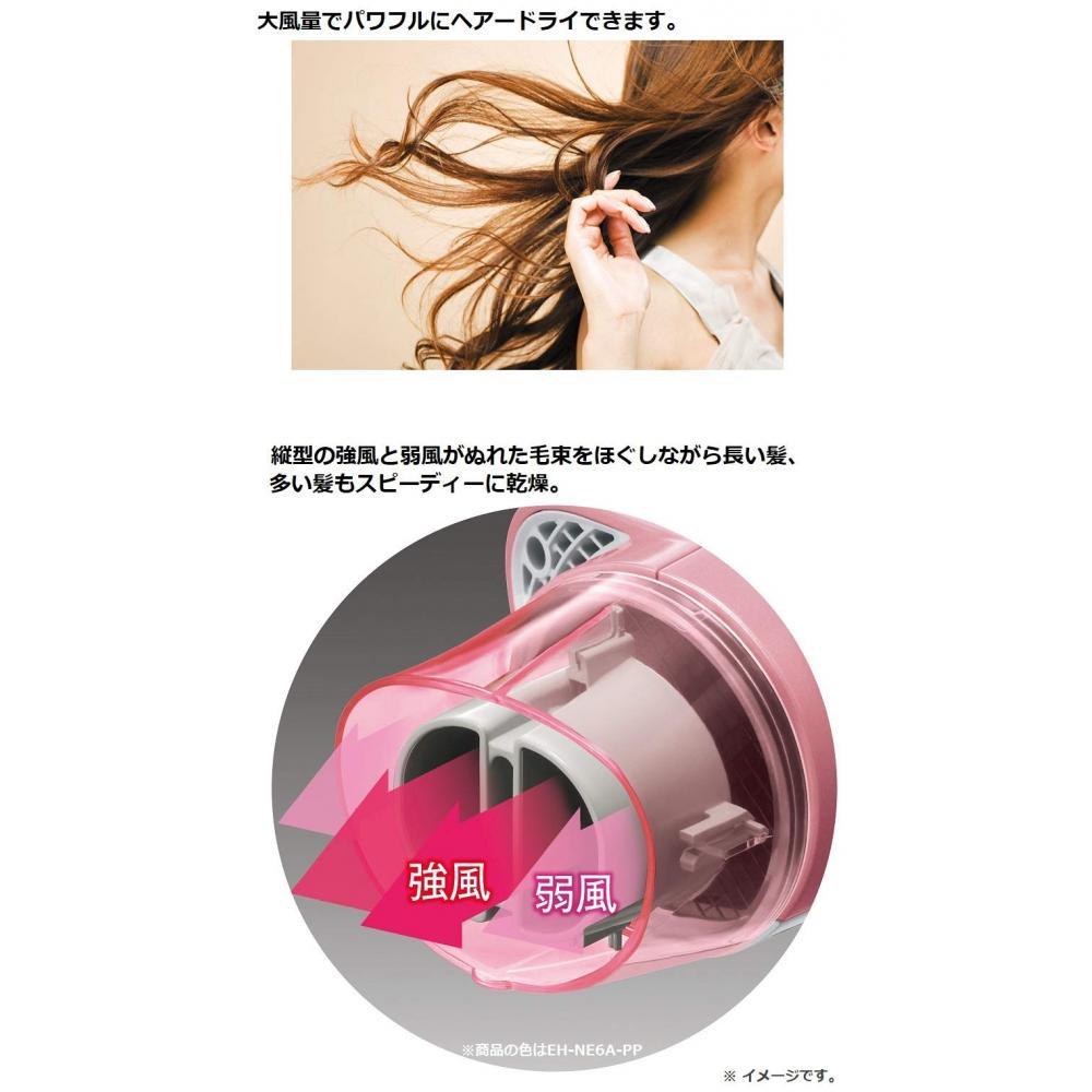 Panasonic hair dryer Ioniti Pale Pink tone EH-NE6A-PP