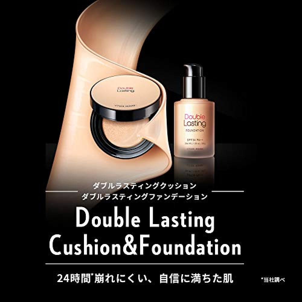 ETUDE HOUSE Double Lasting Cushion Refill Beige [Cushion Foundation, Foundation]