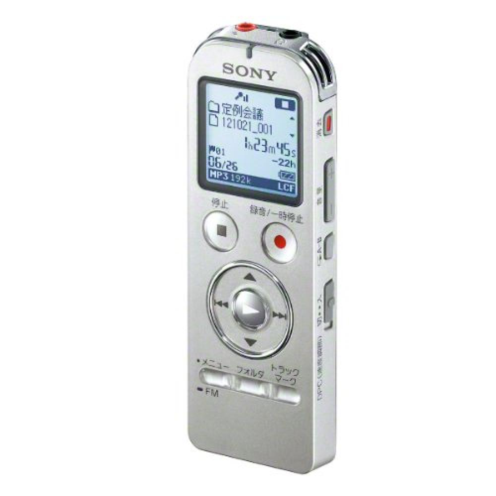 4GB silver ICD-UX533F/S with SONY stereo IC recorder FM tuner