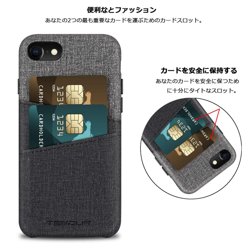 TENDLIN iPhone8 case Notebook type iPhone7 case Notebook type wallet type case and two card holder slot leather cases (black & gray)