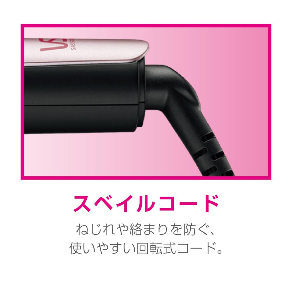 Vidal Sassoon hair iron pink series curl 32mm overseas corresponding VSI-3283 / PJ