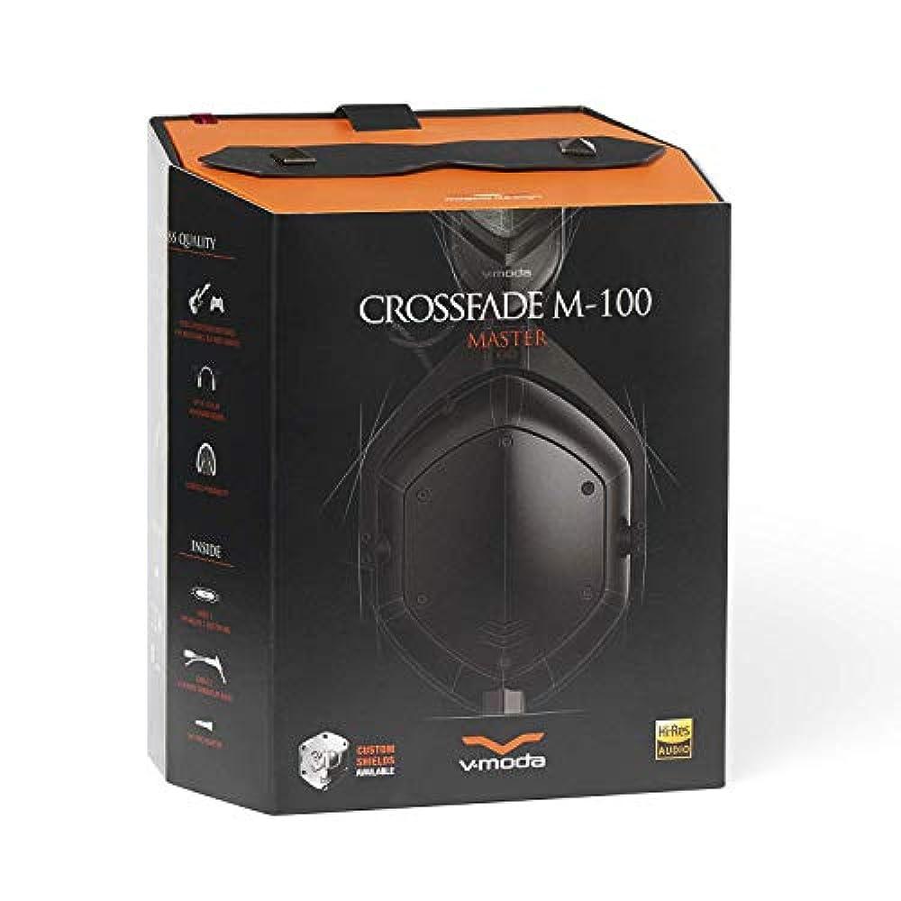 V-moda M-100MA-MB Crossfade M-100 Master Matte Black Monitor headphones