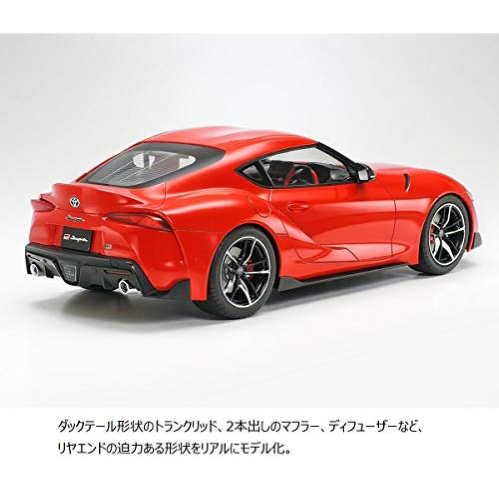Tamiya 1/24 Sports Car Series No.351 Toyota Supra GR Model Car 24351