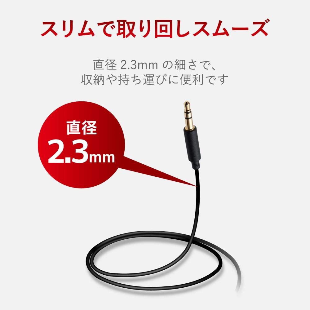 Elecom audio cable φ3.5-φ3.5 (L-shaped) Slim connector 1.0m black