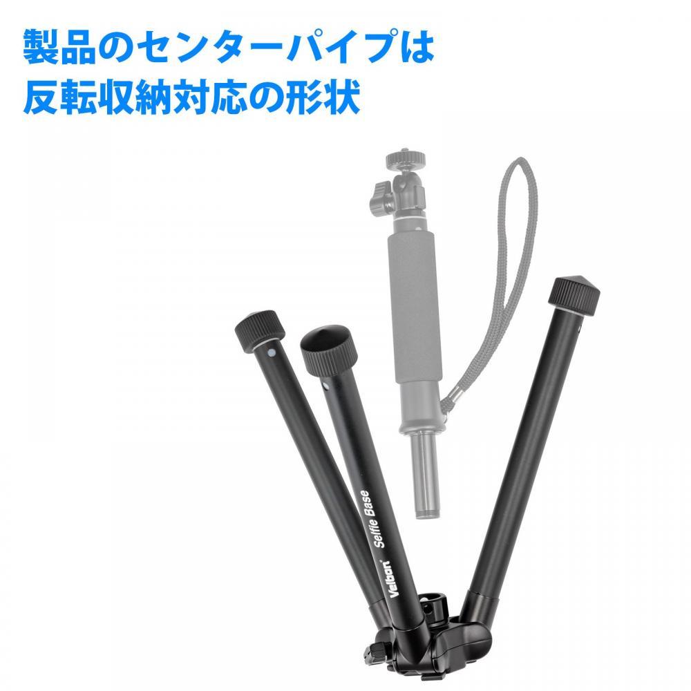Velbon tabletop tripod SELFIE BASE 2-stage ultra lock Ashi径 21mm compact camera platform optional aluminum legs 408,914