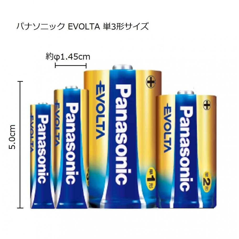 Panasonic EVOLTA AA alkaline battery 12 pcs pack LR6EJ/12SW