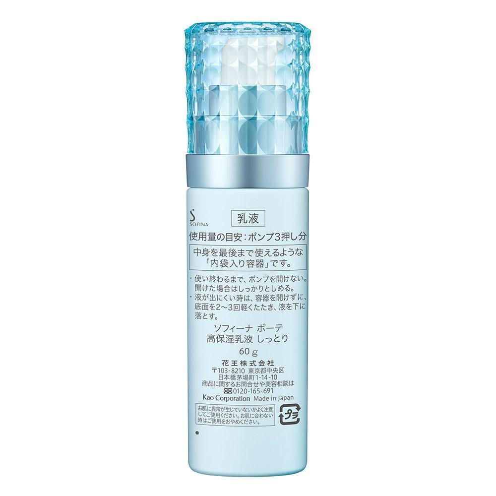 Sofina Beaute High Moisturizing Emulsion Moisture 60g