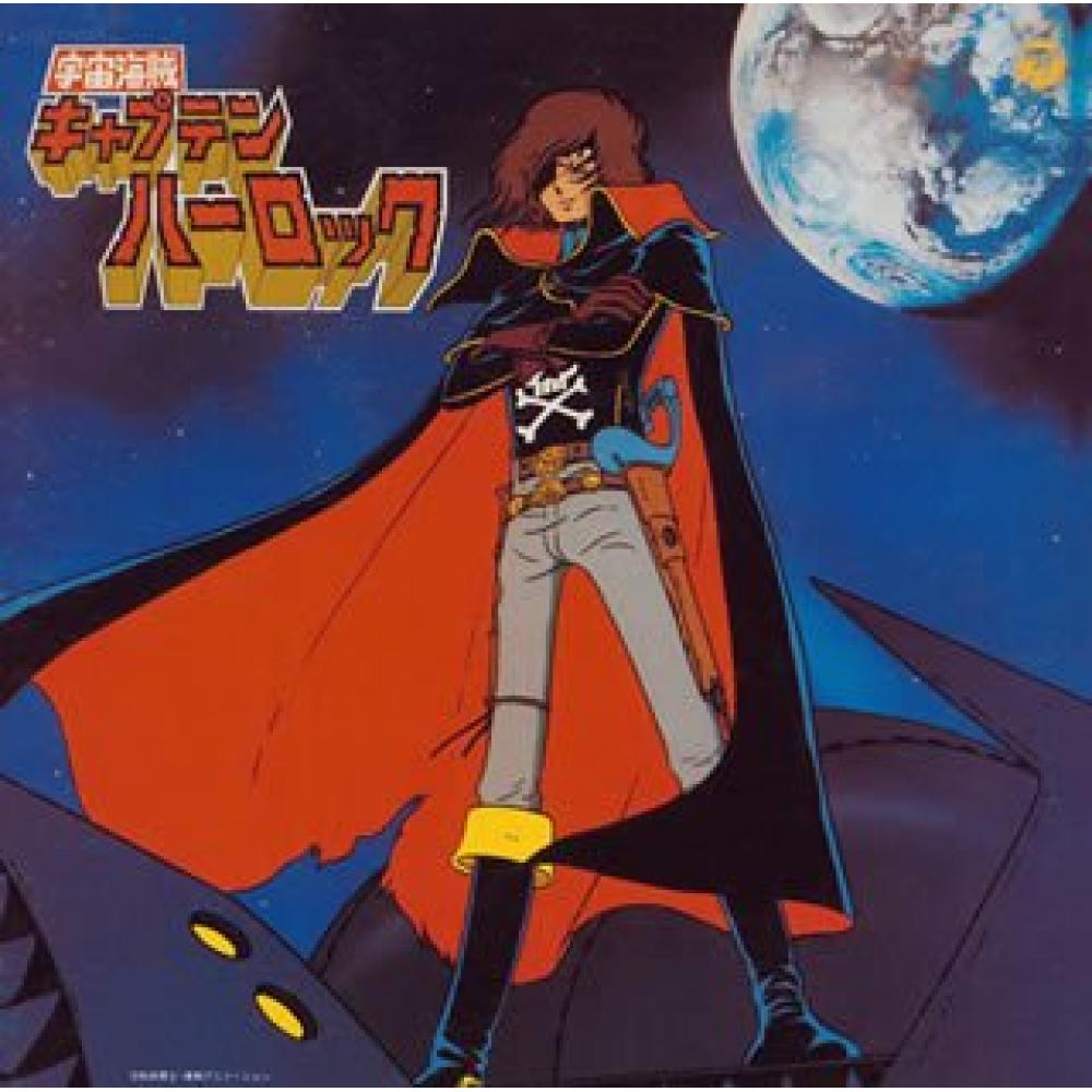 <ANIMEX1300 Song Collection Series> (7) Space Pirate Captain Harlock