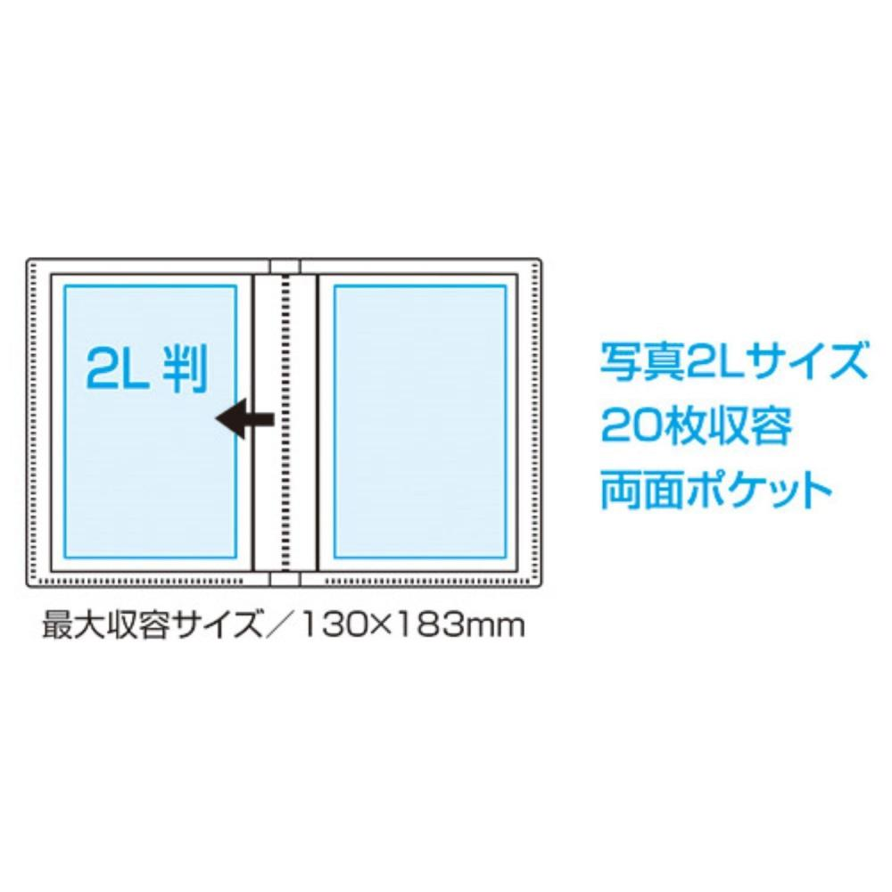 SEKISEI Album Pocket Pakkun Cover Album Highly transparent 2L 20 sheets 2L 120 sheets Ukiyo-e Sumo PKA-717