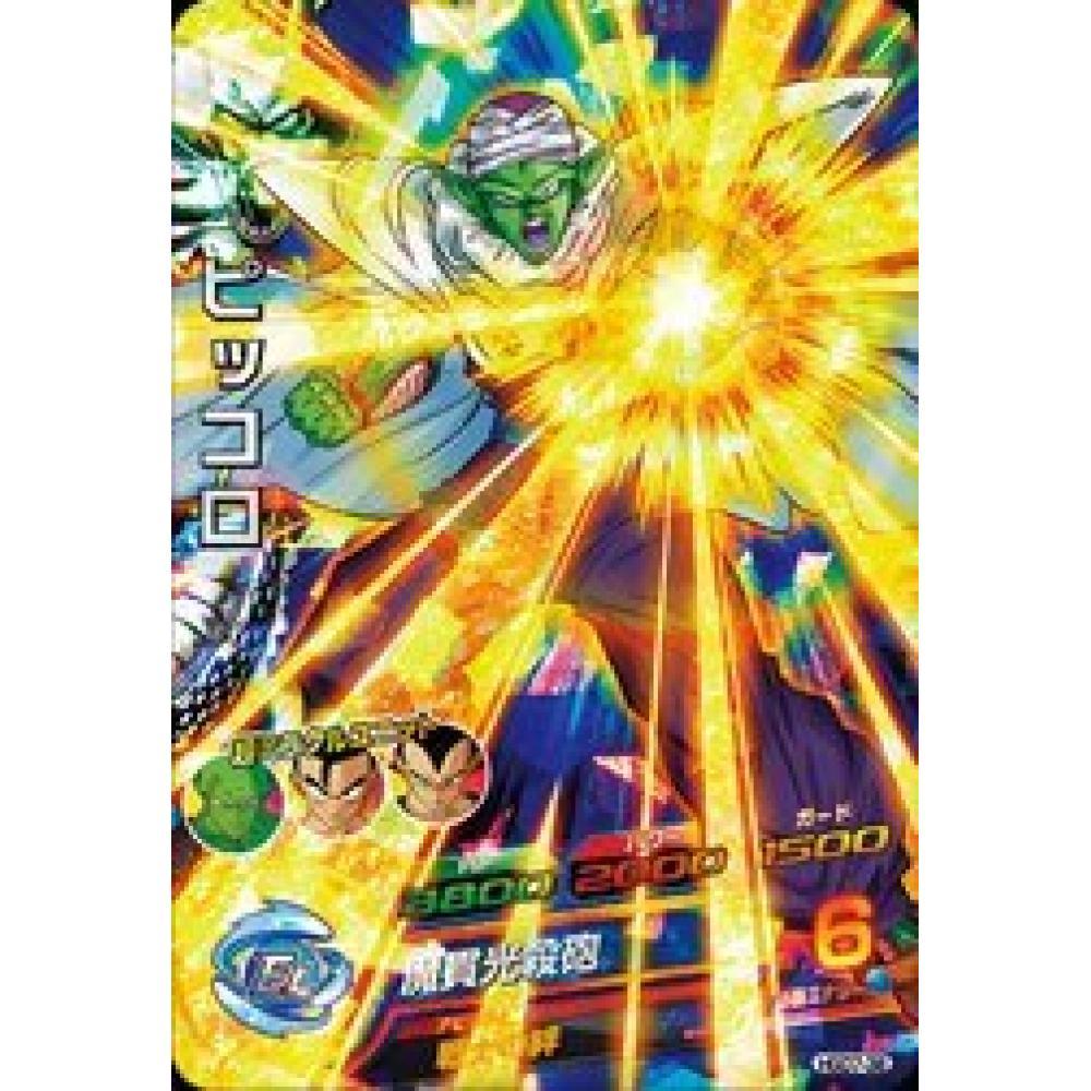 Dragon Ball Heroes / GDM7 series HGD7-38 piccolo SR