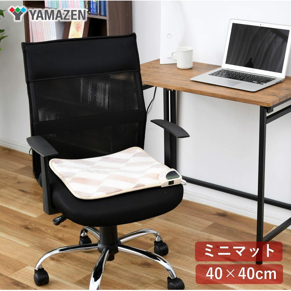 [Yamazen] Mini Mat (40 Square) Hot Carpet YMM-K404 [Maker 1 Year]
