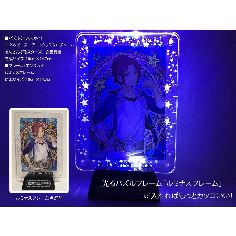 126 Peace Art Crystal jigsaw charm ensemble Stars! Aoi Hyuga (Aoi Hyuga)