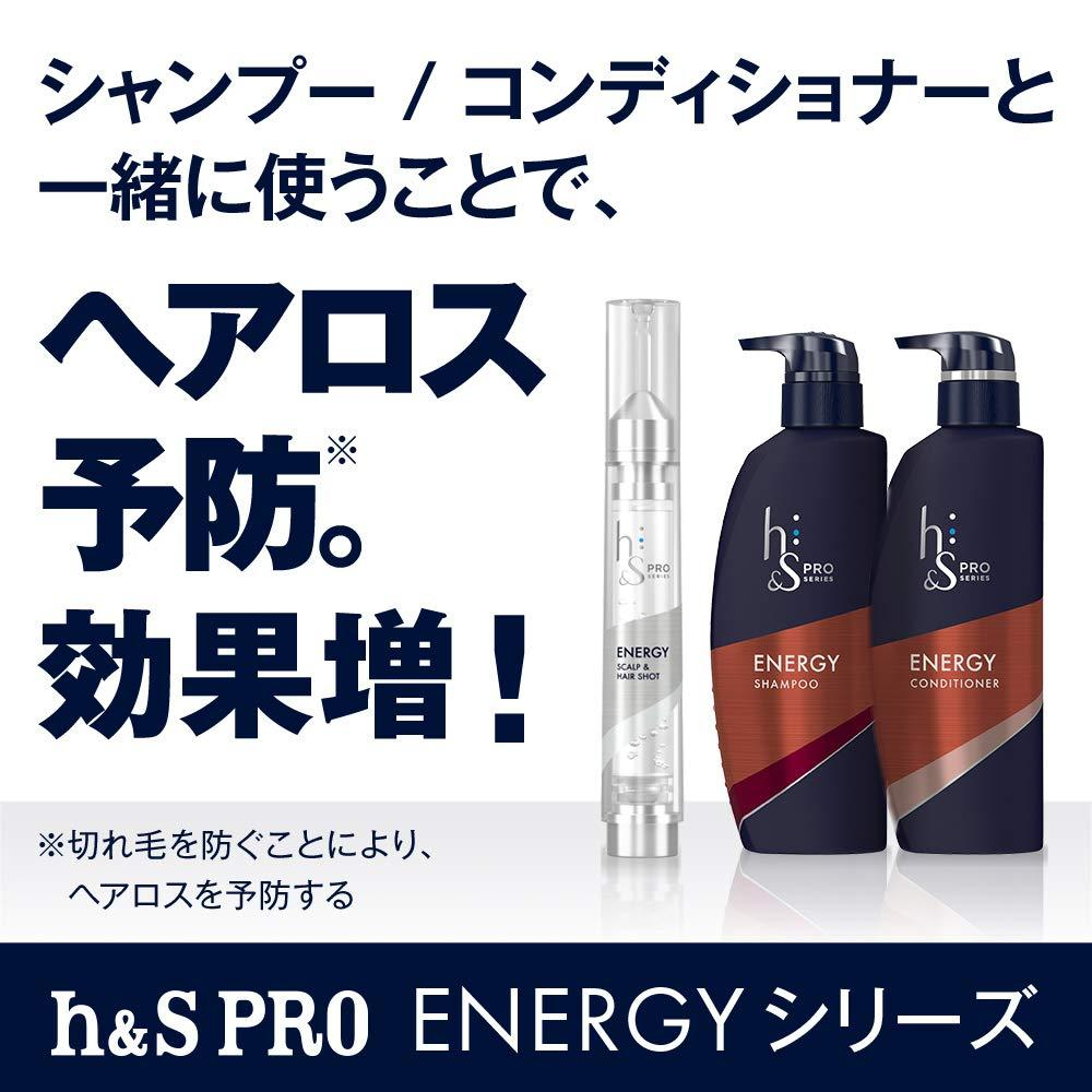 h&s for men Conditioner PRO Series Energy Refill 300g x 2
