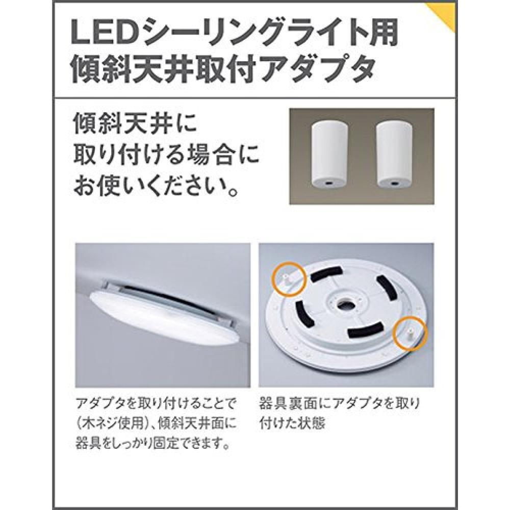Panasonic LED ceiling light to 14 tatami mats dimming-toning type LGBZ4418