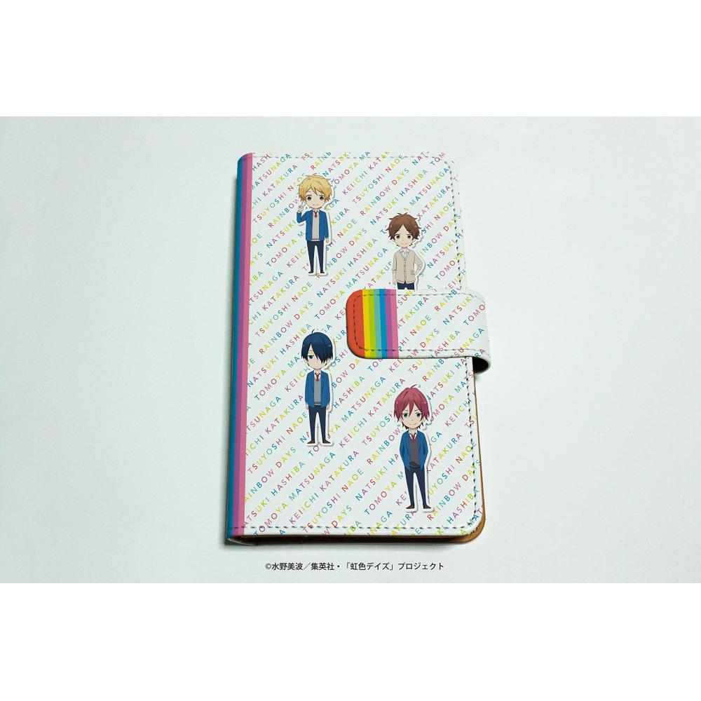 Notebook-type multi-size case rainbow-colored Days 03 set