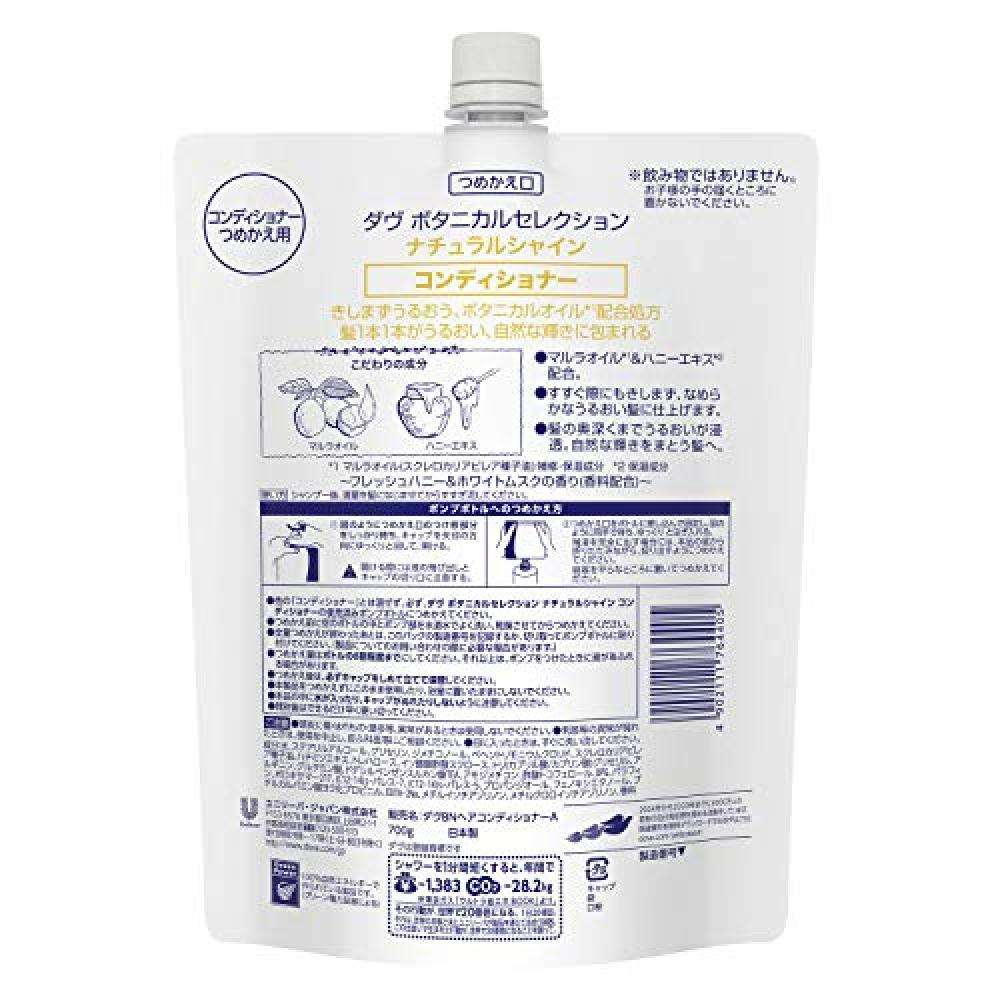 Dove Botanical Selection Natural Shine Conditioner Refill 700g