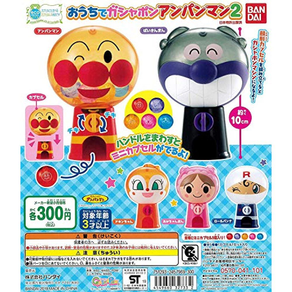 Gashapon Anpanman Part 2 at Home All 5 Types