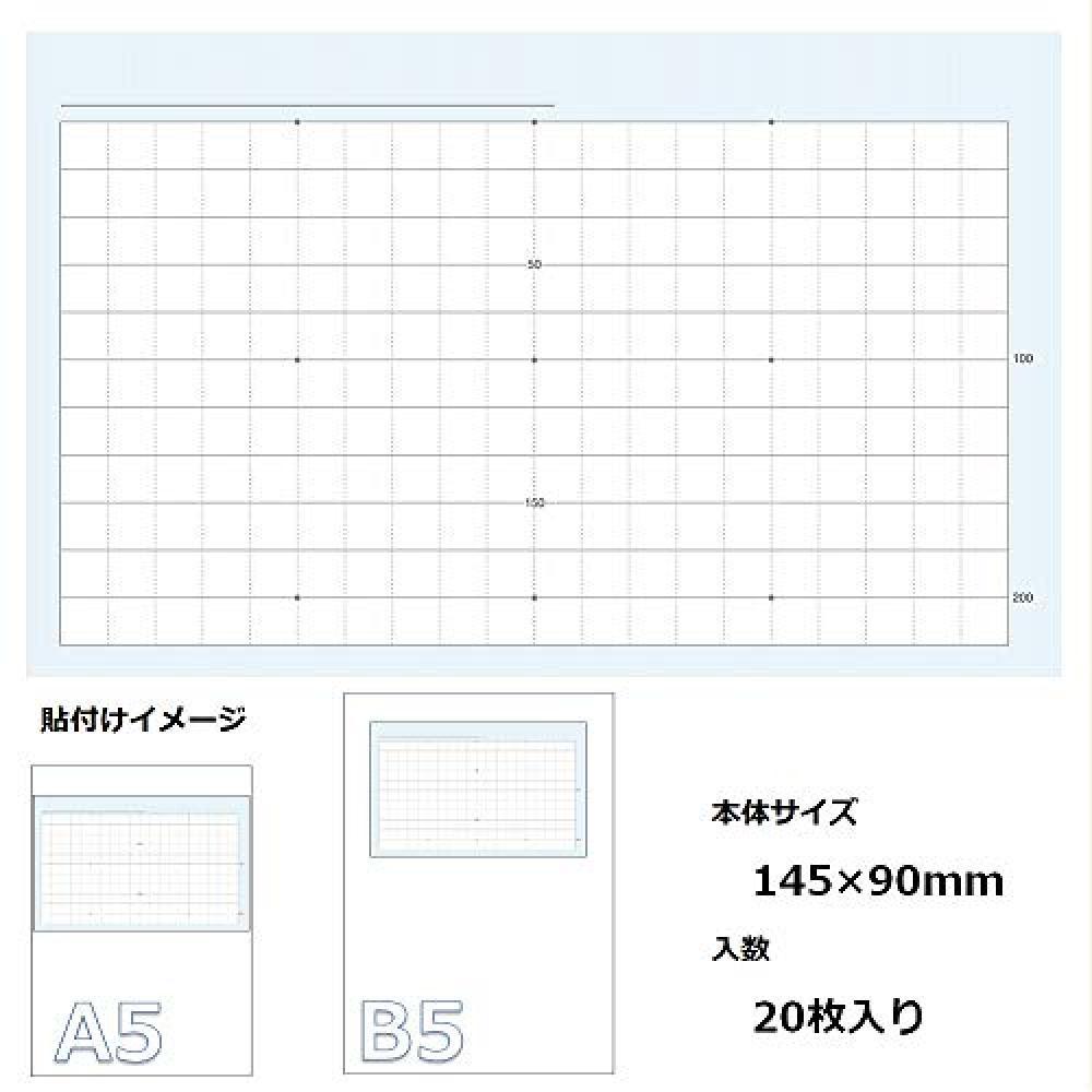 Gakken Stayful STUDY STATIONERY Sticky note Character count sticky note BM04013