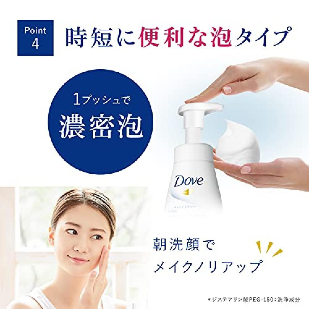 Dove Beauty Moisture Creamy Foam Face Wash Pump + Refill 160ml+140ml x 2 + Bonus