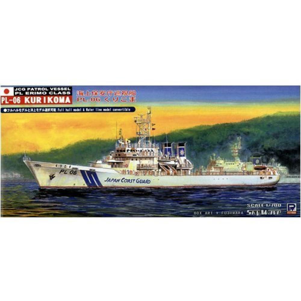 Pit road 1/700 Coast Guard Erimo-type patrol boats PL-06 Kurikoma