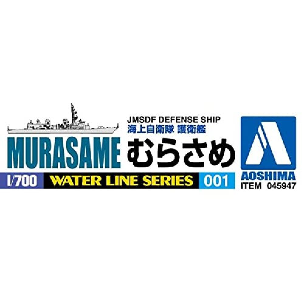 Aoshima Culture Teaching Materials Company 1/700 Waterline Series JMSDF Defender Murasame Plastic Model 001