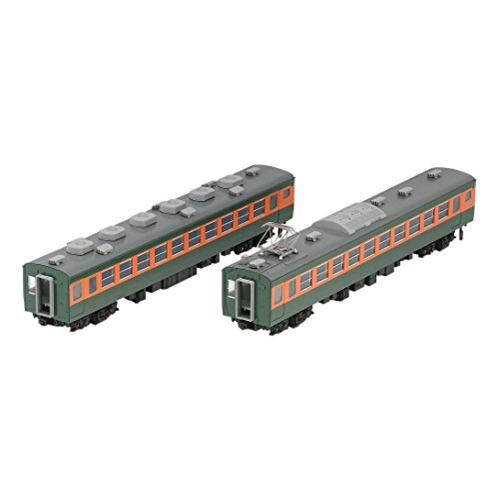 TOMIX HO gauge 153 system Hiyaaratamesha hematopoiesis set T HO-9015 model railroad train