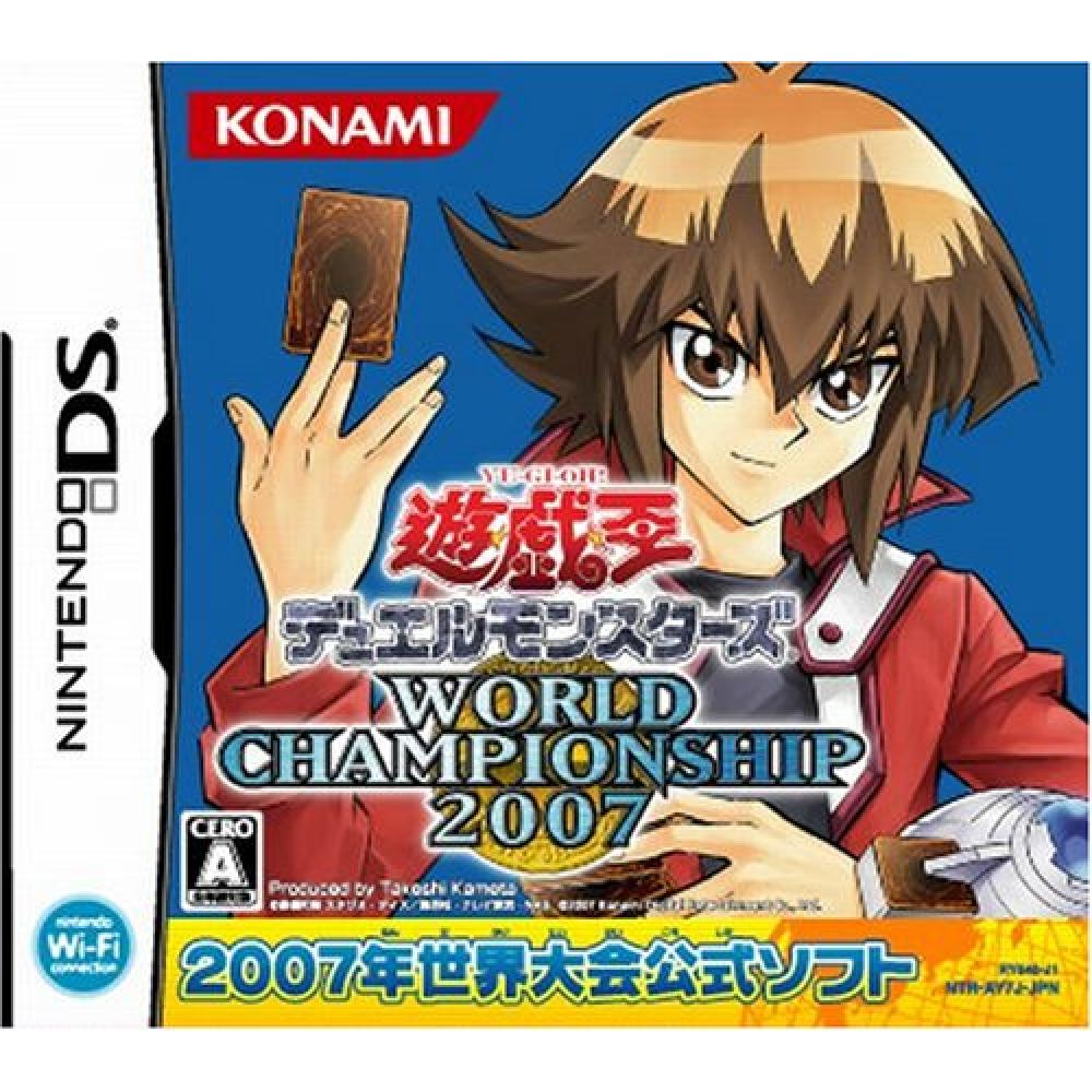 Yu-Gi-Oh! Duel Monsters World Championship 2007