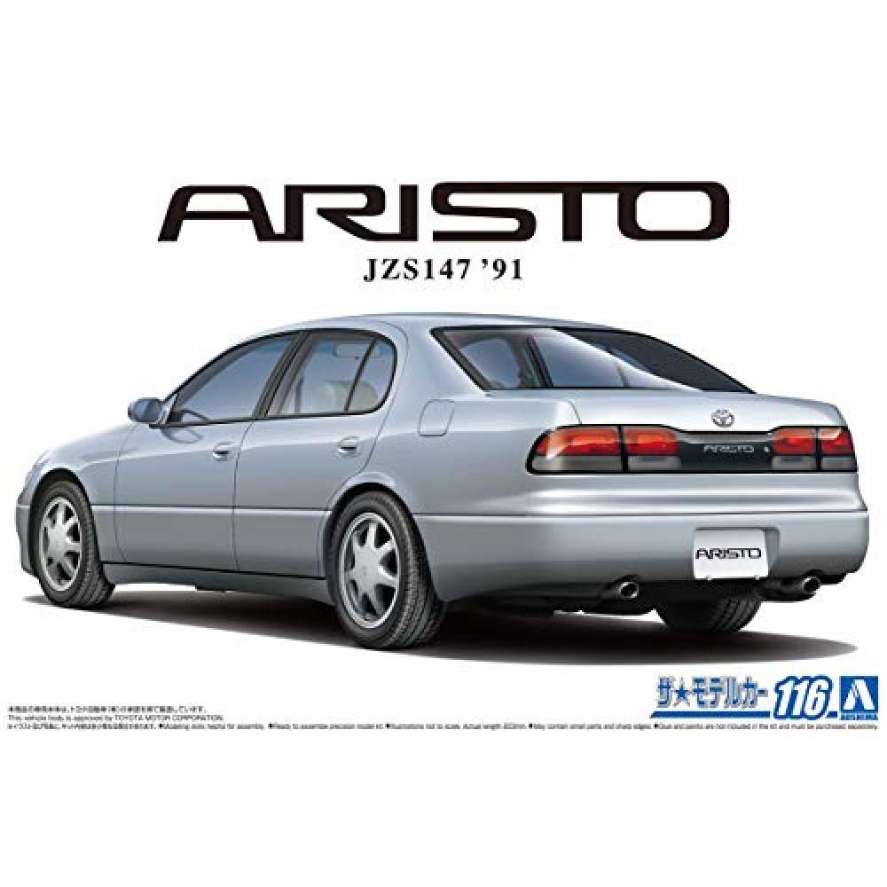 Aoshima Bunka Kyozai 1/24 The model Car Series No.116 Toyota JZS147 Aristo 3.0V / Q 1991 Model Car