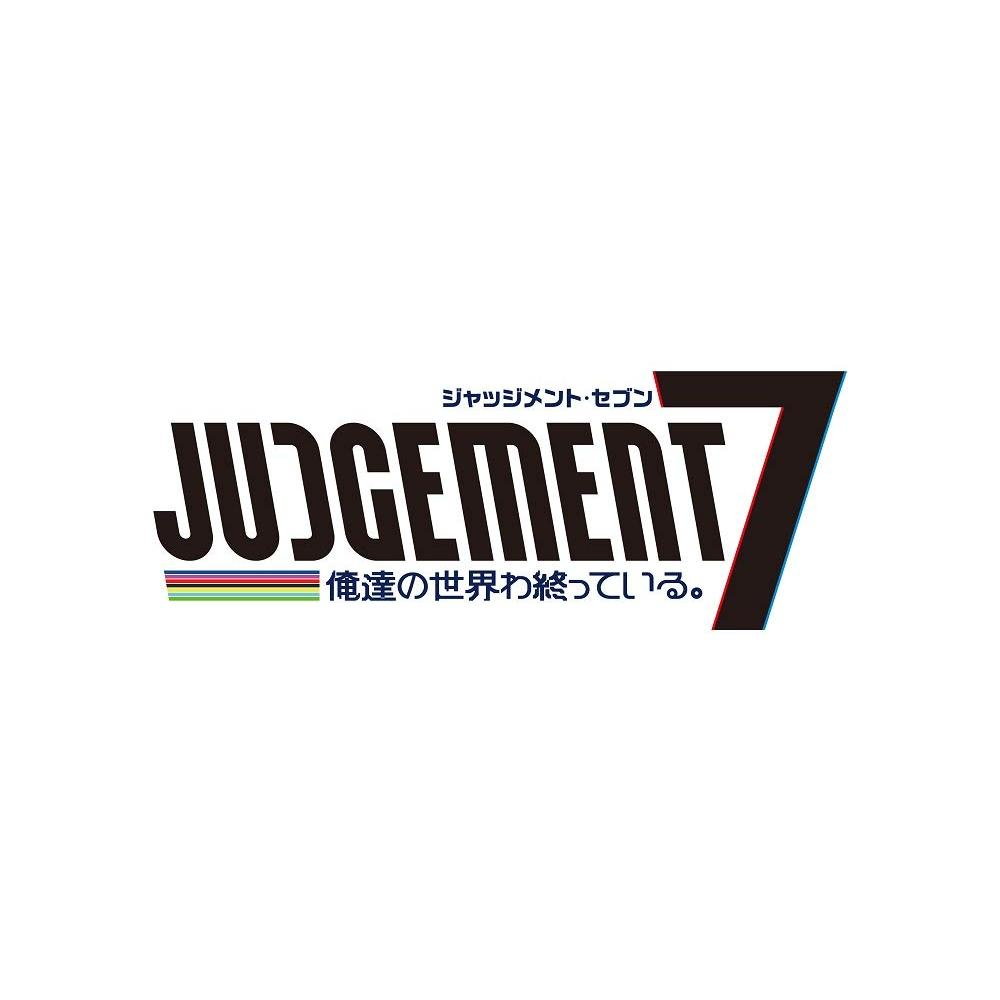 JUDGEMENT 7 Our world is over. -PS4