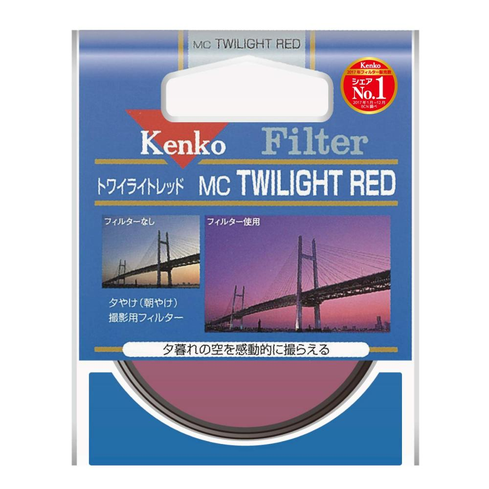 Kenko lens filter MC Twilight Red 62mm color enhancement for 362846