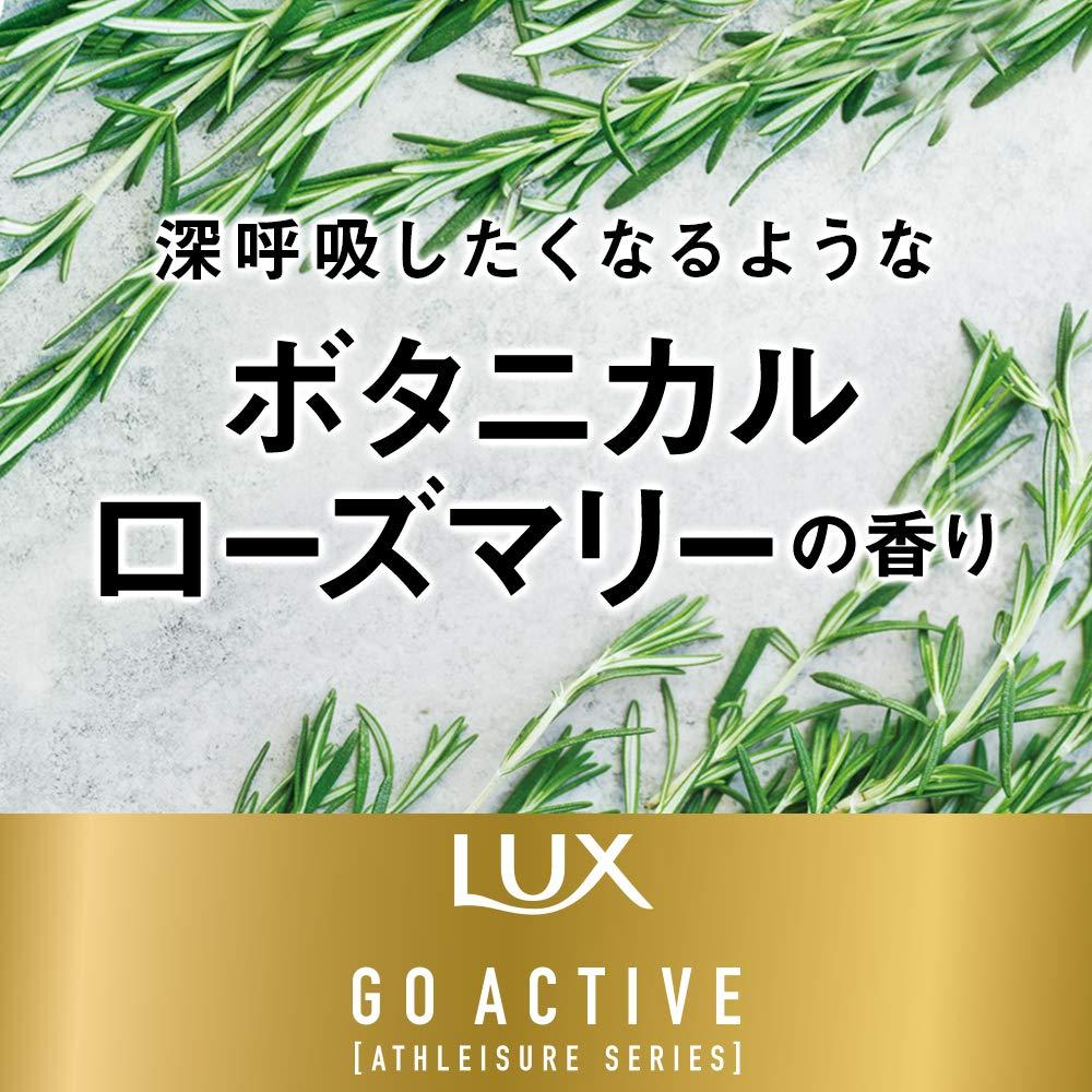 Lux Athleisure Healthy Shine Beauty Soft Balm 75g