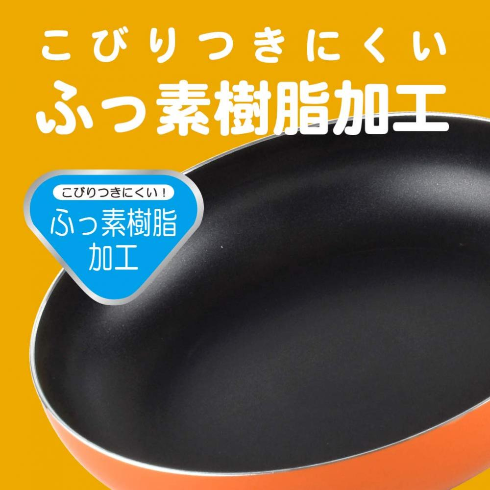 Wahei freiz One-handed pot Orange One-handed pot 18 cm (for gas fire) Fluorine resin processing Gas fire only Atta RA-9953