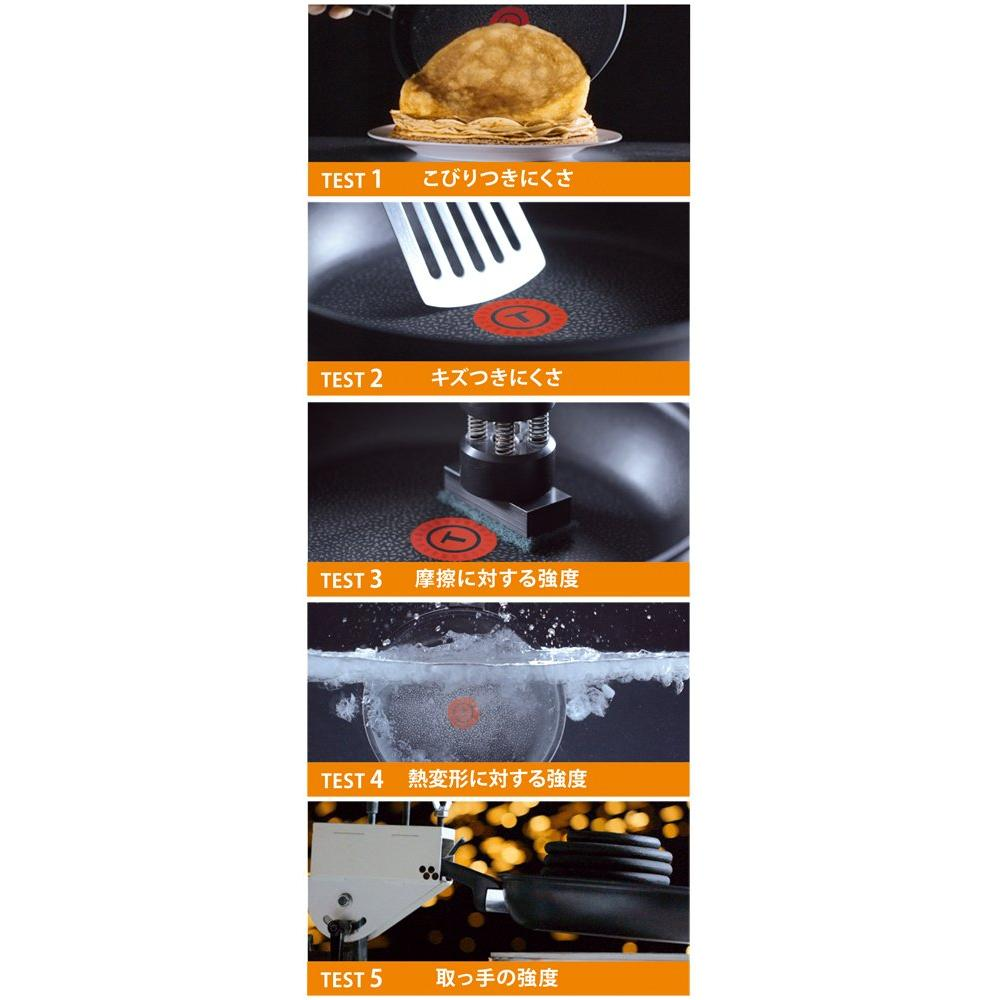 """Tiffal Frying Pan 26 cm Gas Fire Only """"Sunrise Premier Frying Pan"""" Titanium Premier 5 Layer Coating D55305 With Handle T-fal [IH Not Compatible]"""