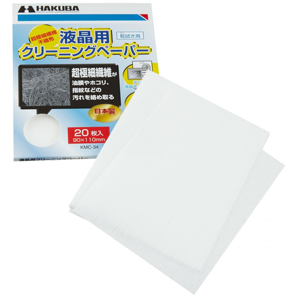 KMC-34 LCD Cleaning paper 20