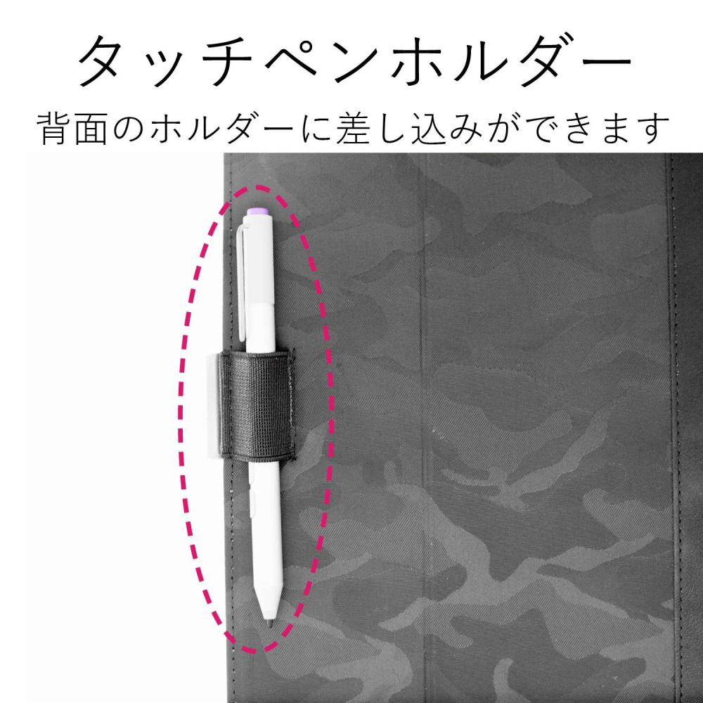 ELECOM Flap cover for 2017 New iPad Pro 10.5 Soft leather with Free angle stand [Black Camouflage] TB-A17PLFFT1 (Japan Import)