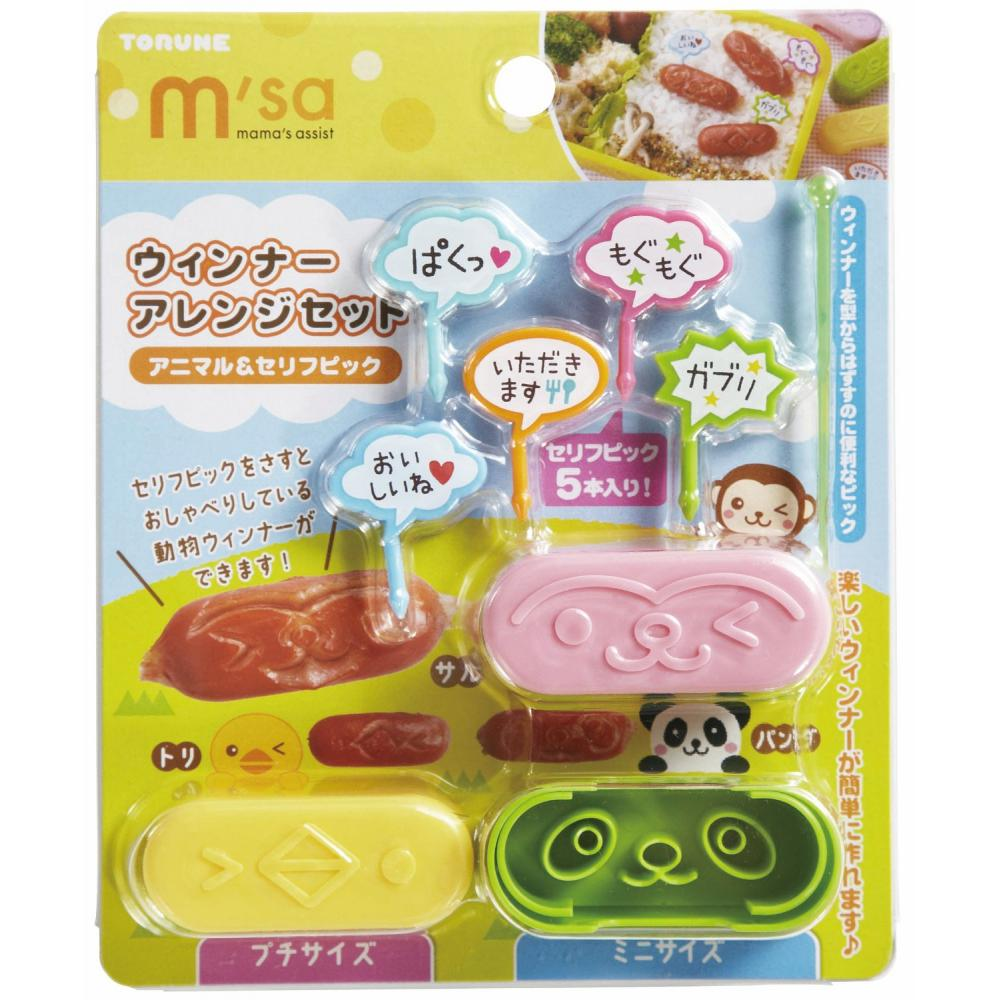 Torne Chara Bento Goods Wiener Arrange Set Animal & Dialogue Pick P-3299