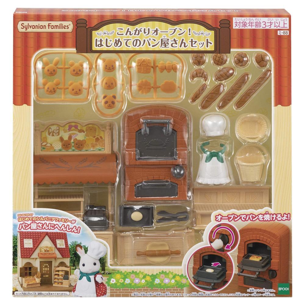 Sylvanian Families shop brown oven first bakery set Mimi-88