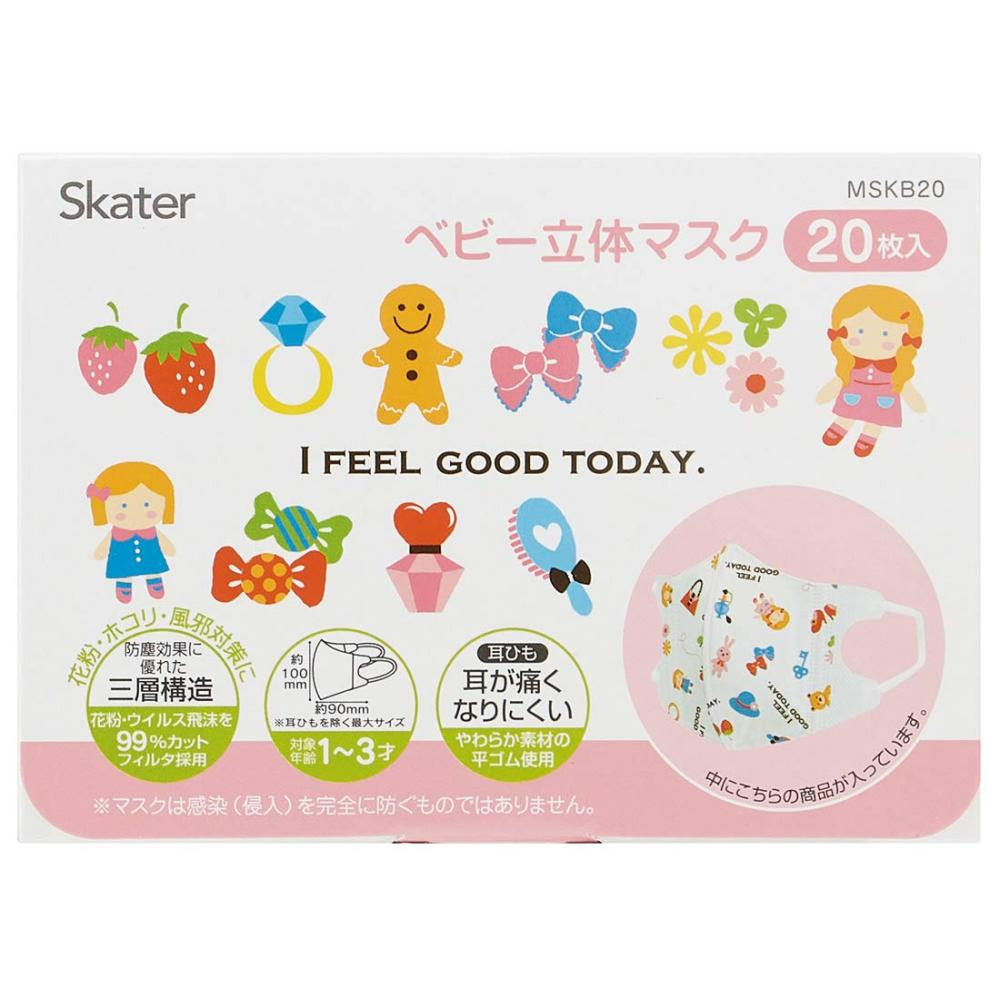 Skater three-layer structure three-dimensional mask 1-3 years old baby favorite My Favorite 20 pieces box MSKB20