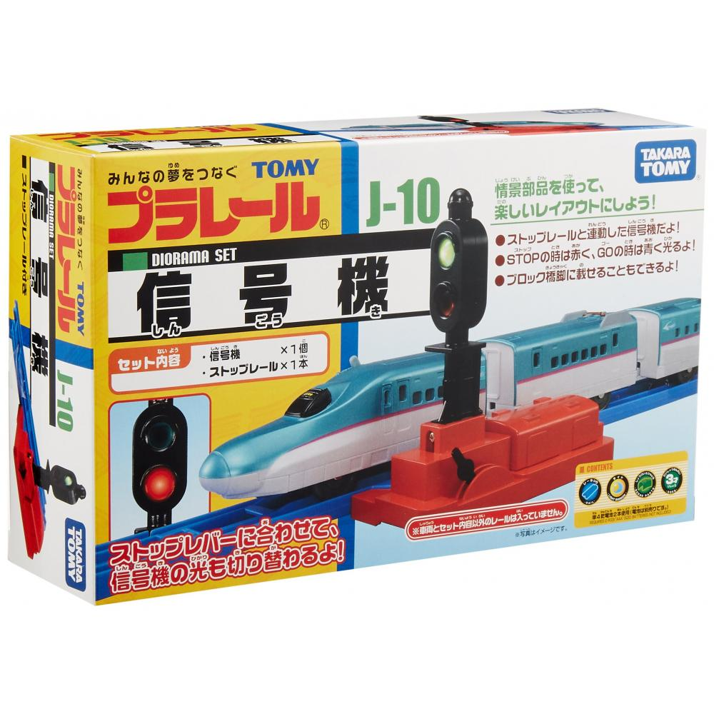 Plarail J-10 traffic signals