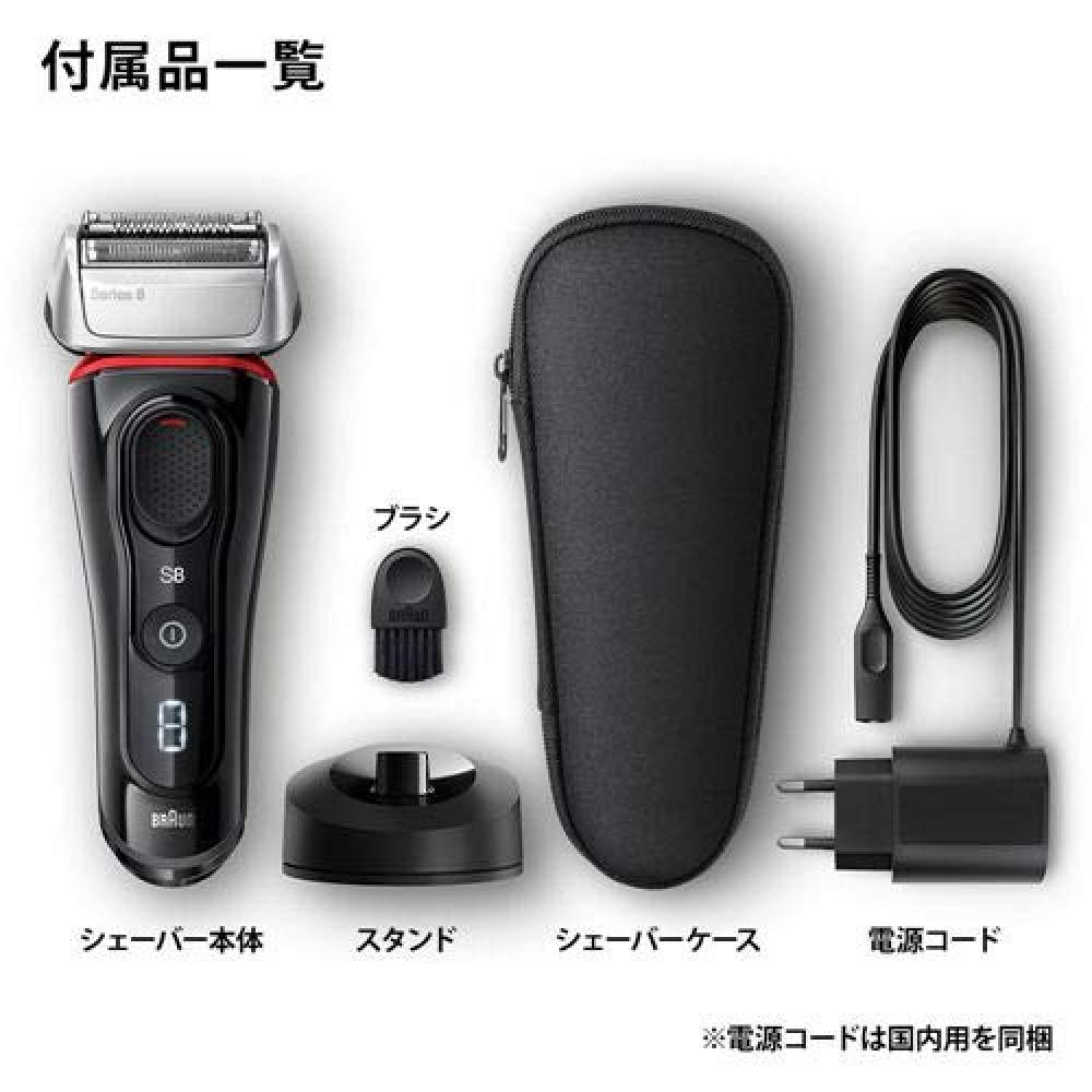 Model 8320S with Brown Series 8 Men's electric shaver 3-blade shaver case