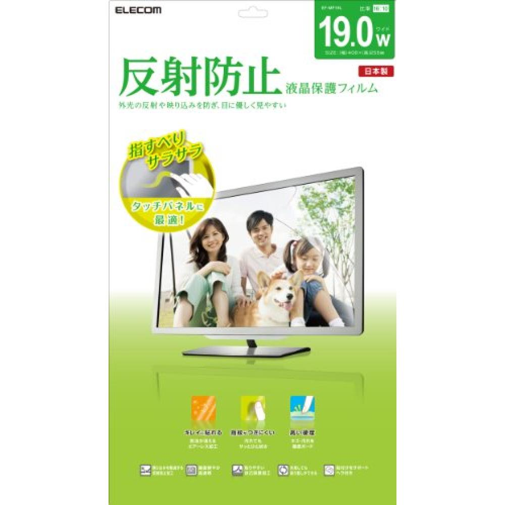 ELECOM LCD protective film 19 inches antireflection 16:10 EF-MF19L