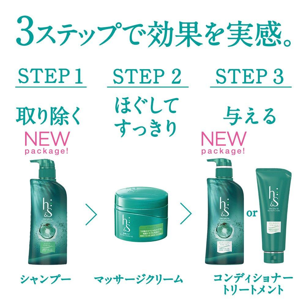 H&S shampoo refresh refill super-large size 800ml